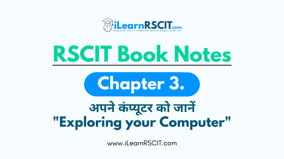 Rscit Book Lesson, Rscit Book Lesson Notes, Rscit Book Lesson Notes Number 3, Rscit Book Lesson Notes Number 3 In Hindi, Notes Of Rscit Book In Hindi, Rkcl New Book Notes In Hindi Lesson 3, Rscit New Book Notes In Hindi Lesson, Notes Of Rscit Book Lesson 3, Download Rscit Notes, Rscit Book Notes In Hindi Pdf Lesson -3