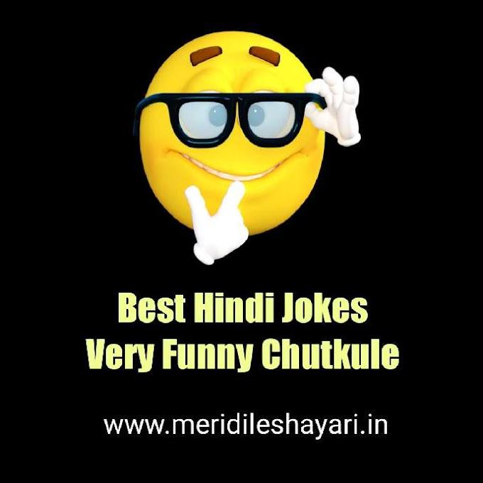 Best Hindi Jokes Very Funny Chutkule