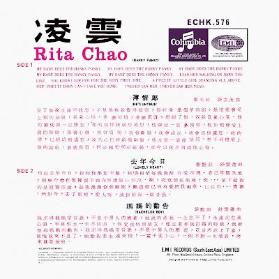 Rita Chao (Hanky Panky) EP 1967 (Flac,Mp3 and Scans)