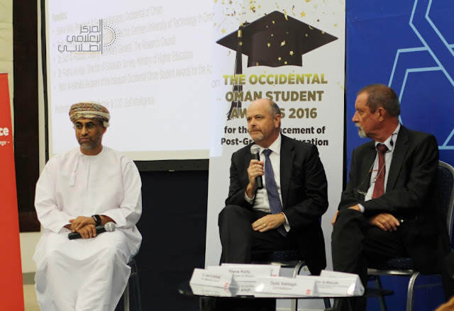 PR | Occidental Oman Continues Educational Initiatives