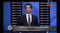 برنامج الطبعة الأولى حلقة 8-1-2017 مع أحمد المسلماني