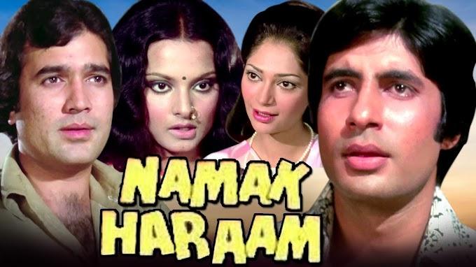 Namak Haraam Full Movie Download & Online Play (1973) Full HD