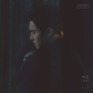 Download Lirik Suho (EXO), Song Young Joo – Curtain