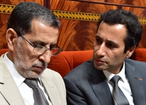 المغرب يحصل دعم من ألماني بقيمة 701.3مليون أورو