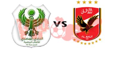 بث مباشر مشاهدة مباراة الأهلي اليوم والمصري