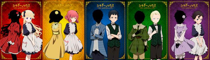Shadow House anime - personajes