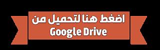 https://drive.google.com/drive/folders/1oIVIjV50FR3nljs6DKNbp_ovTyy043QF