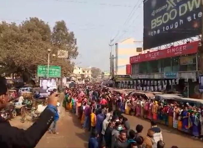 মধুপুর