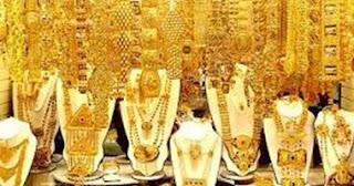 إستقرار ملحوظ لأسعار الذهب بأسواق الصاغة العالمية والمحلية اليوم الاثنين ١٢ أكتوبر