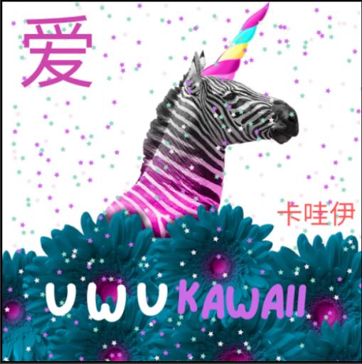 UwU Kawaii