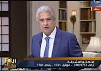 برنامج العاشرة مساءاً 14/3/2017 وائل الإبراشى - فساد المحليات