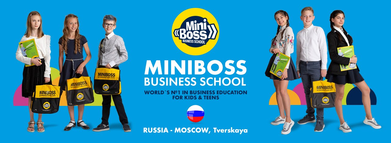 MINIBOSS BUSINESS SCHOOL (MOSCOW)