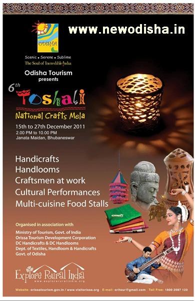 6th Toshali National Craft Mela 2011