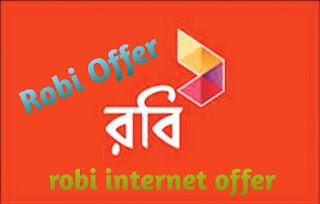 robi offer   robi internet offer   robi internet package   On Offer Up