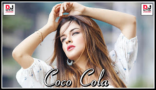Coco Cola Layo (Ruchika Jangid) (New Haryanvi Songs Haryanavi 2020) (Remix) Dj Mj Production Mp3 Song Download