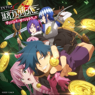 Meikyuu Black Company Original Soundtrack