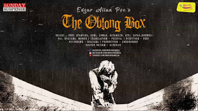 Oblong Box (Edgar Allan Poe)