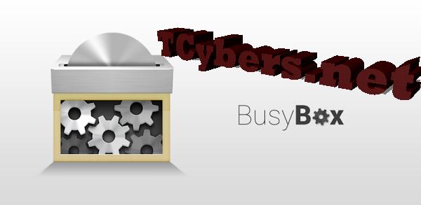 BusyBox Nedir? - Full İndir