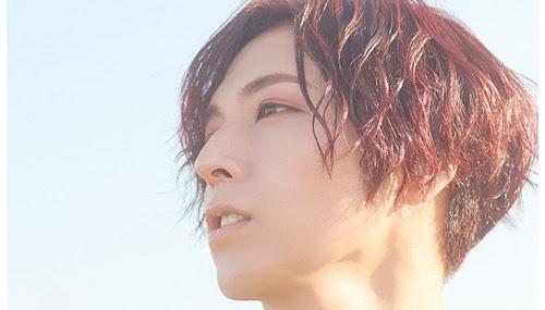 [Lyrics] Shouta Aoi - Tone | 『Kono Oto Tomare! OP』