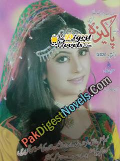 Pakeeza Digest October 2020 Pdf Download