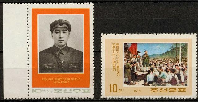 Korea 1971 Kim Il Sung
