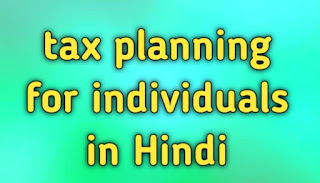 Tax planning for individuals in Hindi
