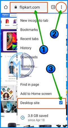 Flipkart Website