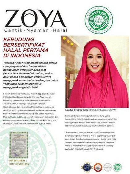 Sertifikat Zoya Halal