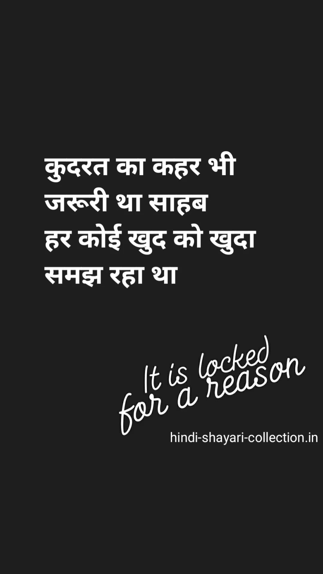 lockdown Shayari , Corona Quotes In Hindi , lockdown shayari dp, corona Quotes,