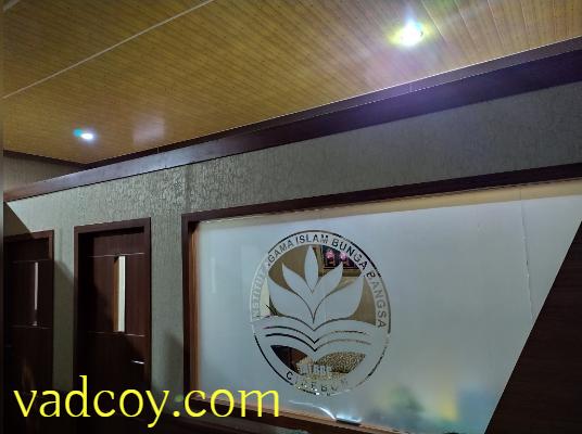 Mengenal Kampus Institut Agama Islam Bunga Bangsa Cirebon (IAI BBC)