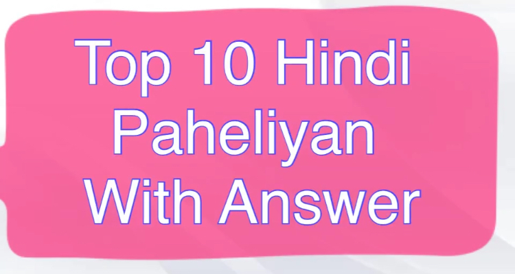 Top 10 Hindi Paheliyan With Answers Latest Hindi Riddles