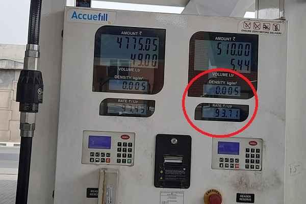 petrol-diesel-price-latest-update