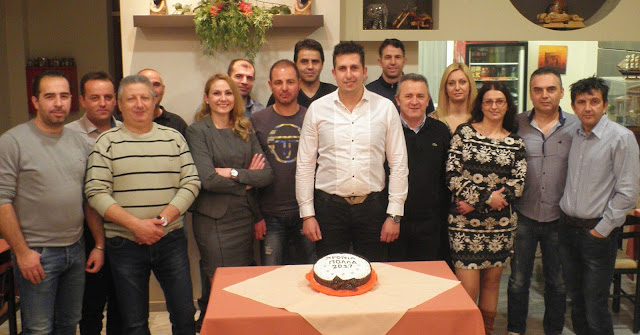 Tην πρωτοχρονιάτικη πίτα έκοψε το Τμήμα Δίωξης Παράνομης Μετανάστευσης Τσοτυλίου