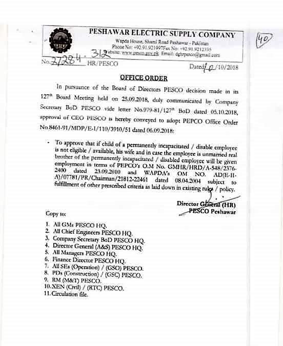 APPOINTMENT OF CHILD/WIFE/REAL BROTHER OF INCAPACITATED / DISABLED EMPLOYEE
