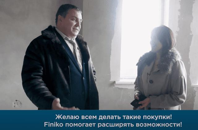Краснодар. Как партнеры компании Финико купили авто и недвижимость за 35% от стоимости
