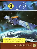 Punjab textbook of physics in PDF 9th class