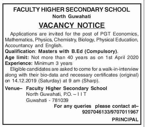 Faculty Higher Secondary School,Guwahati Recruitment 2019