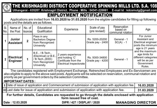 Krishnagiri District Co-op Spinning Mills Ltd