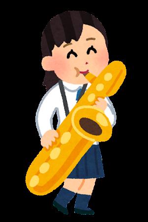バリトンサックス演奏する女子学生のイラスト(吹奏楽)