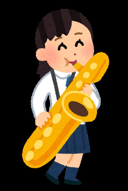 バリトンサックス演奏する女子学生のイラスト吹奏楽 かわいい