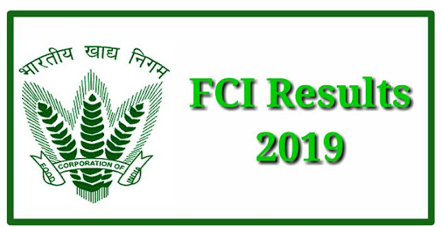 FCI Recruitment Results 2019: Phase 1 Examination