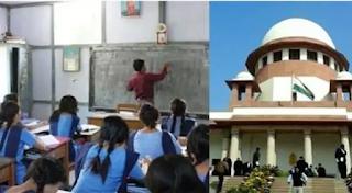 niyojit-teacher-bihar
