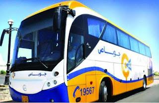 وظائف شركة جو باص Go Bus للسياحة سائقين مصر 2021