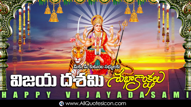 Vijayadasami-Greetings-Wishes-Wallpapers-Festival-Images-Photos-Pictures-Quotes-Pictures-Quotations-Telugu-Quotes-Images-Wishes-Greetings-Vijayadasami-Sayings-Wallpapers-Free Vijayadasami-Greetings-Wishes-Wallpapers-Festival-Images-Photos-Pictures-Quotes-Pictures-Quotations-Telugu-Quotes-Images-Wishes-Greetings-Vijayadasami-Sayings-Wallpapers-Free