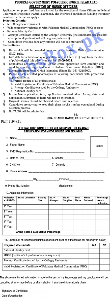 Federal Government Polyclinic PGMI Islamabad Jobs 2021