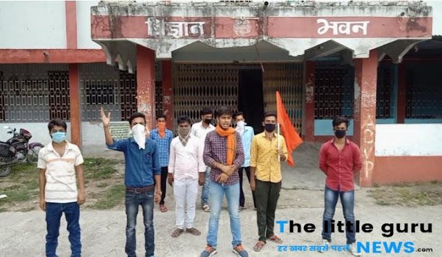 Chakia Abvp stet against