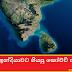 ලංකාවෙන් ඉන්දියාවට ගියපු කෝච්චි පාරේ කතාව (The Story Of The Train Journey From Sri Lanka To India)