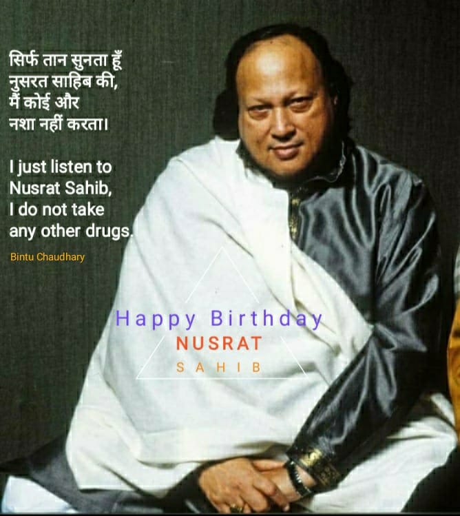 I Just listen to Nusrat Sahib, I do not take any other drugs | NusratSahib.Com
