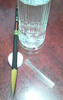 筆をおろす2