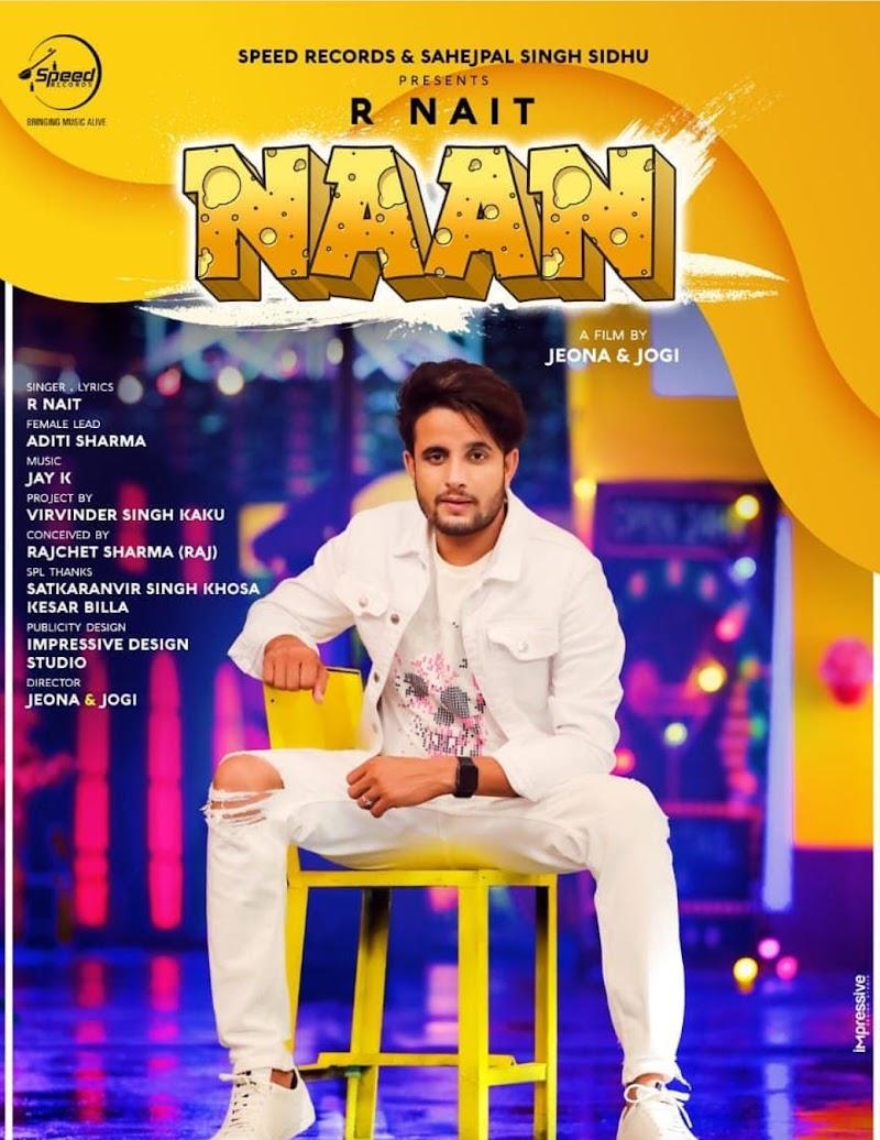 Naan R Nait Lyrics